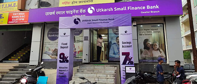 Utkarsh Microfinance Pvt Ltd